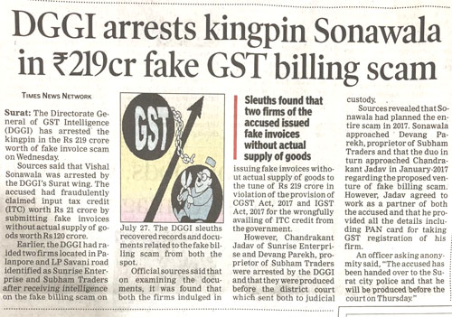 DGGI arrested sonawala in 219 cr fake GST billing scam